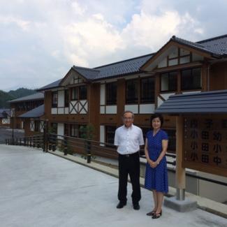 With Mayor Inamototo, gave us guidance.