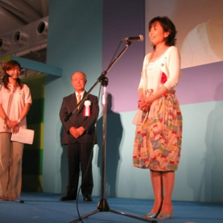 Received Pachinko Popular Culture, Welfare Support Award on June 30