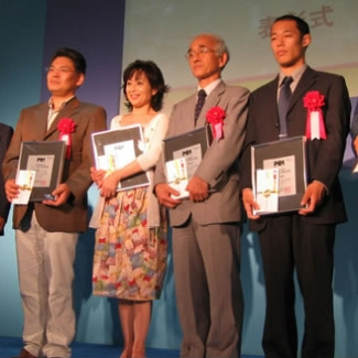 With Popular Culture, Welfare Support Award Winners