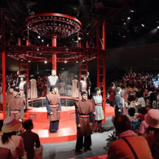 GUNDOKU, the epic poetic drama