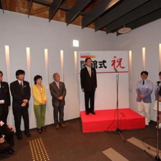 Japan Pavilion Nagakute Closing Ceremony