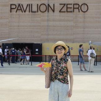 EXPO Milano Pavilion Zero