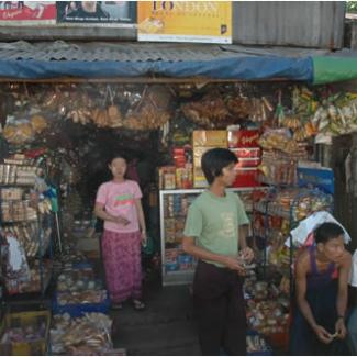 街の食料品店