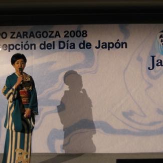 Japan Day Formal reception
